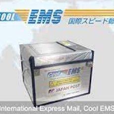 画像2: 海外送料込み。東京五輪に誕生。アイアムクールジャパン for 台湾セット。台湾に発送できる、海外オンライン限定スペシャルギフトセットです。 (2)