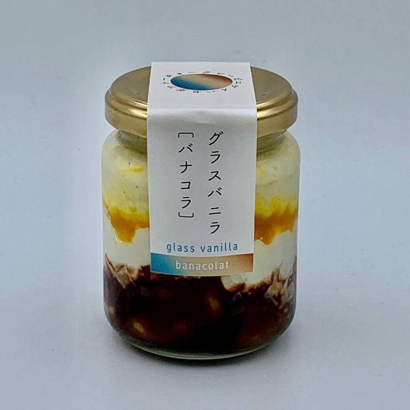 画像1: ℃KT認定グラスイーツ単品。グラスバニラ[バナコラ]。クレーピエkeihasegaの最新作です。 (1)