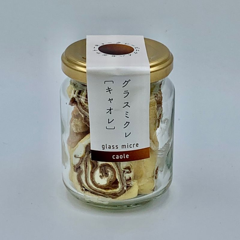 画像1: ℃KT認定グラスイーツ単品。グラスミクレ[キャオレ]。クレーピエkeihasegaの最新作です。 (1)