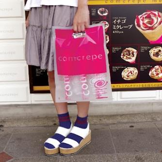 画像1: お配り用の袋が必要な場合はご注文ください。コムクレープオリジナル「マグバッグ」。 (1)